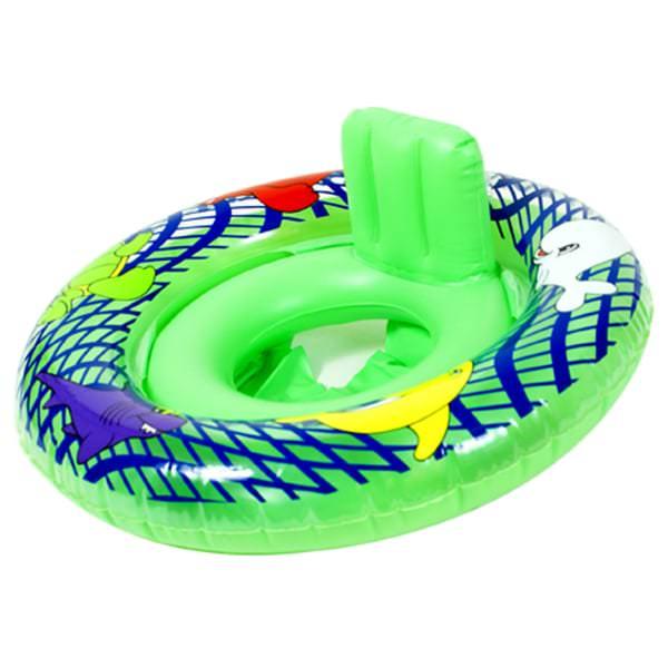 Aqua Fun Babysitter